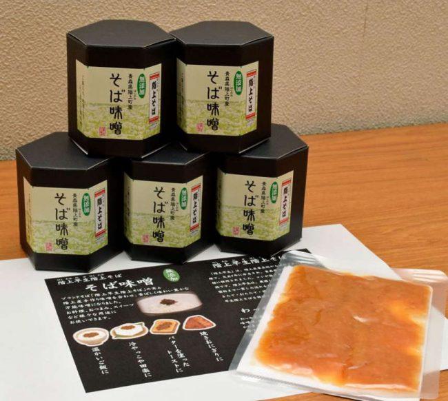 新商品開発 そば味噌